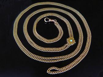 14K Gold Long Slide Chain