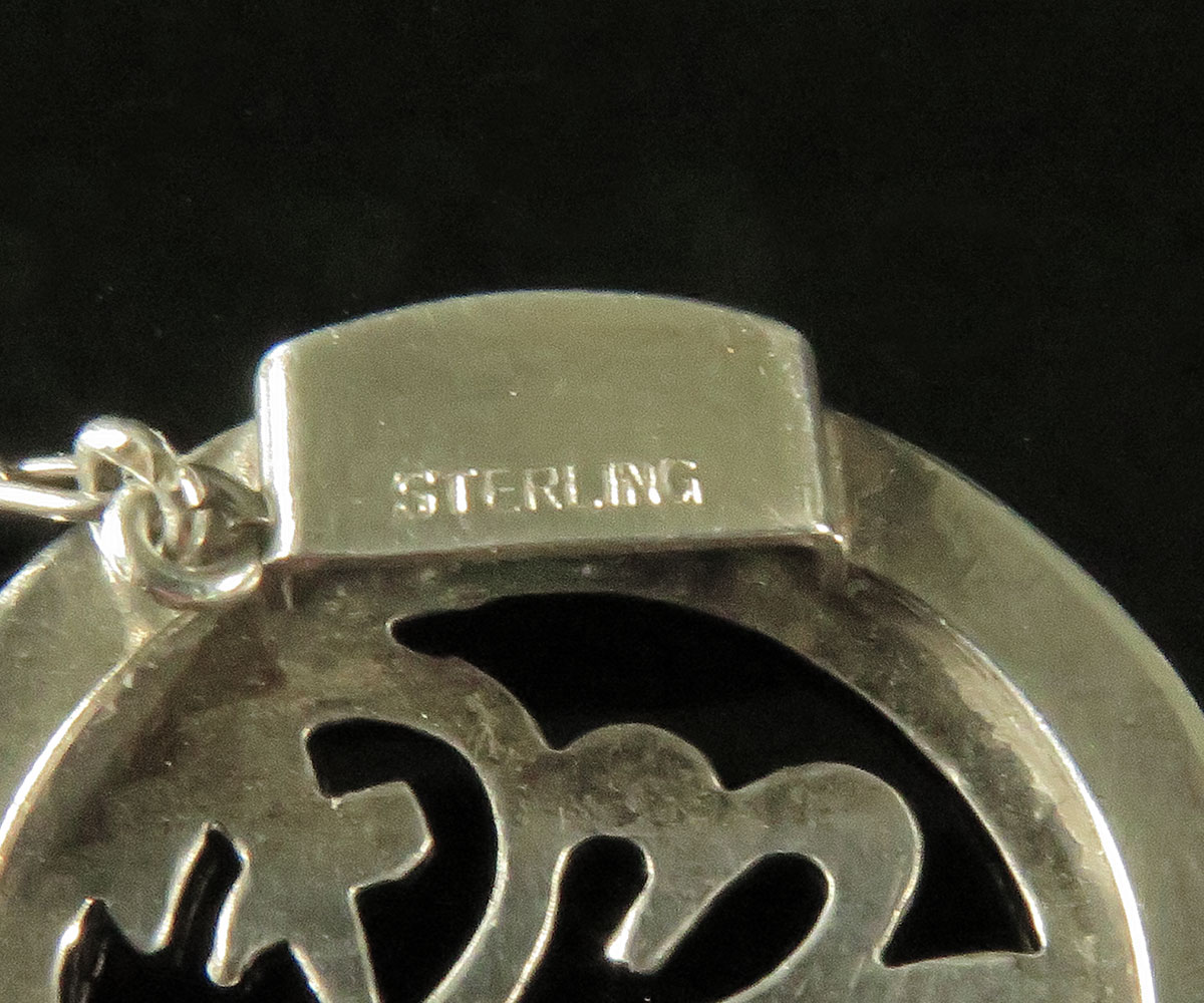 Sterling Chinese Character Bracelet