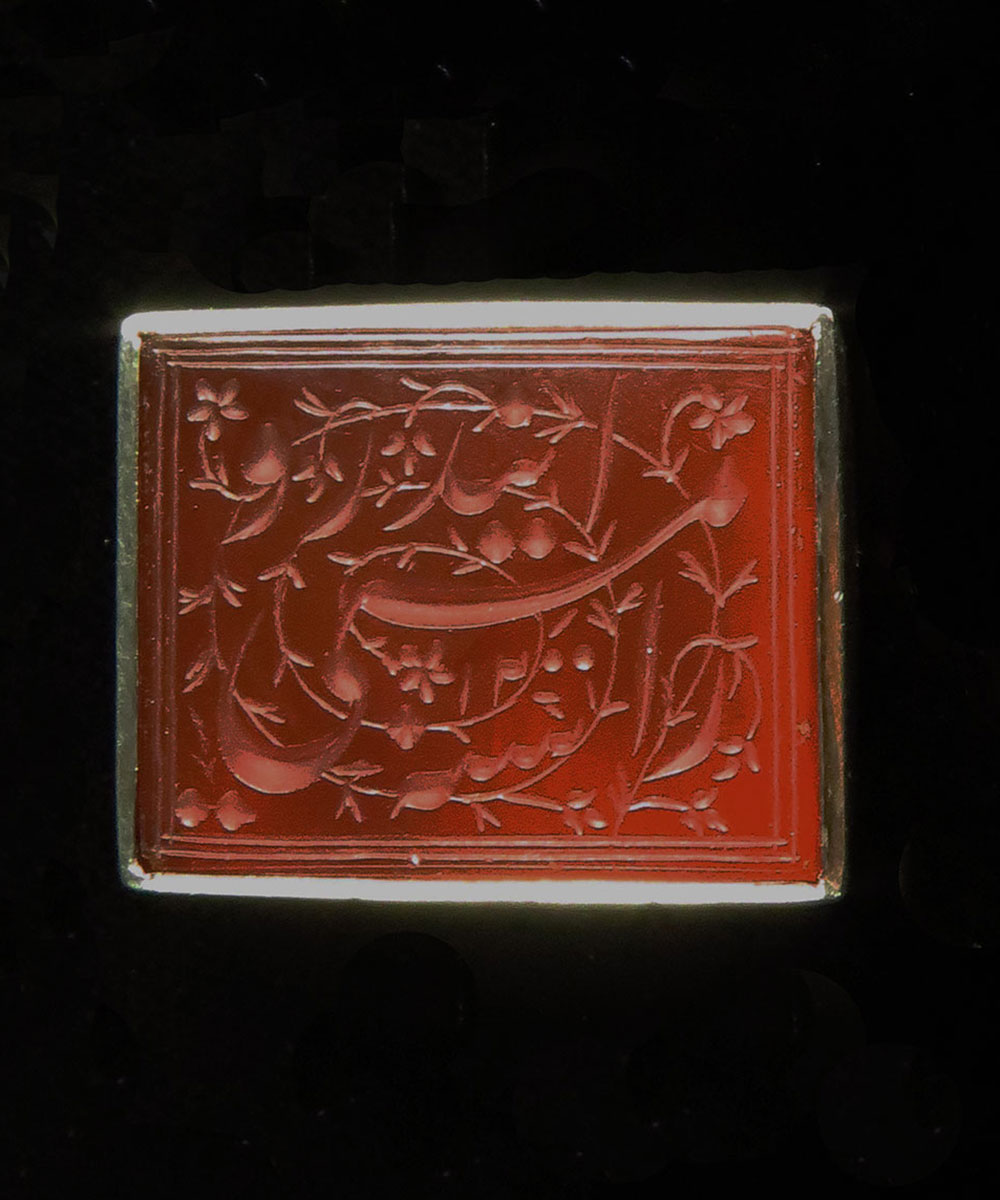 Sterling Seal Ring with Islamic Stone Engraving in Carnelian
